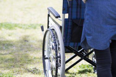 事故による後遺障害とは?