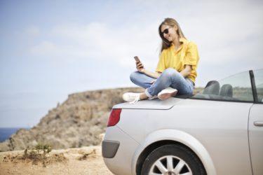 車にあまり乗らない方必見!保険料を抑える4つの方法とおすすめの自動車保険!