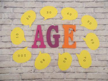 自動車保険の「運転者年齢条件特約」とは?徹底解説します!
