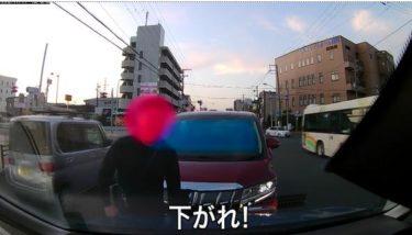 尼崎の当て逃げ逃走について解説します!