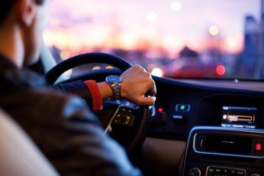 自動車保険の「主な運転者」は誰にすれば良い?徹底解説します!