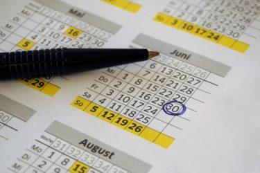 自動車保険で契約更新をせずに満期日を過ぎたらどうなるの?徹底解説します!