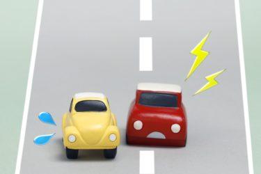 煽り(あおり)運転の法改正案と保険対応について、徹底解説します