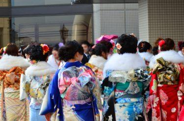 藤岡市の成人式ひき逃げ事故について、解説します。