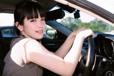 自動車保険の「契約者」とは?徹底解説します!