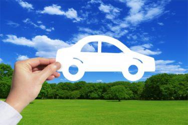 自動車保険の「強制保険」とは?徹底解説します。