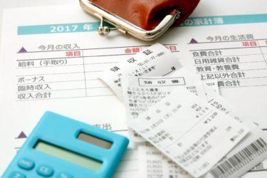 自動車保険料は経費として扱える?徹底解説します!