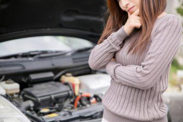 自動車保険で「車の故障」は補償される?徹底解説します!