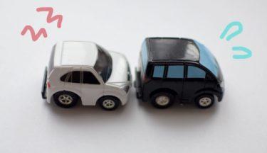 煽り(あおり)運転の道交法改正案のポイントを徹底解説します!