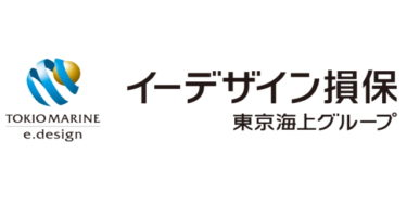 自動車保険の口コミ<イーデザイン損保編>を紹介します!
