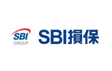自動車保険の口コミ<SBI損保編>を紹介します。