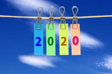 自動車保険の見積もりプレゼント特典のあるサイトを紹介します!<2020年版>