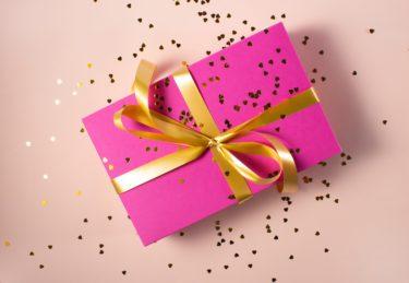 自動車保険の見積もりプレゼント企画を紹介します!