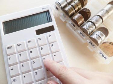 自動車保険の等級から保険料を計算・シミュレーションしてみよう!