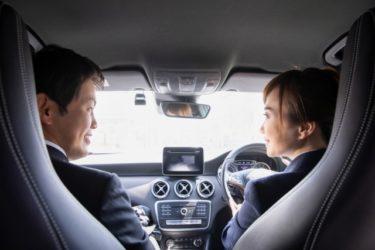 自動車保険は他人の車に乗っても保険は適用されるの?解説します!