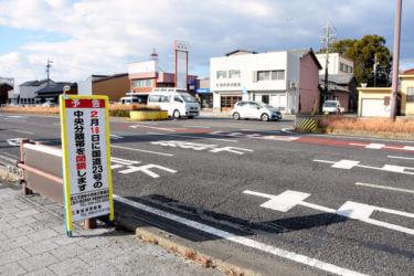 三重県津市の146キロで5人を死傷させた事故を解説します!